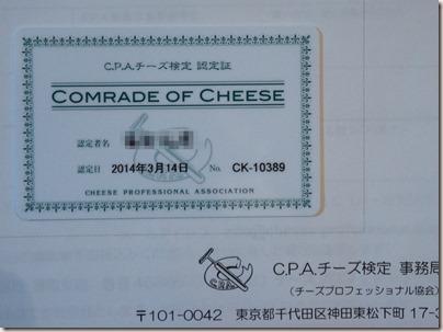 DSC03692